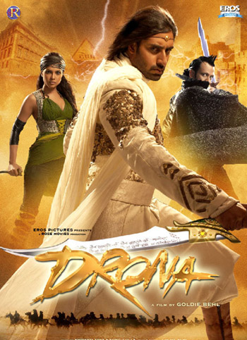 Drona (Title Song)  (By: Dhruv Ghanekar)